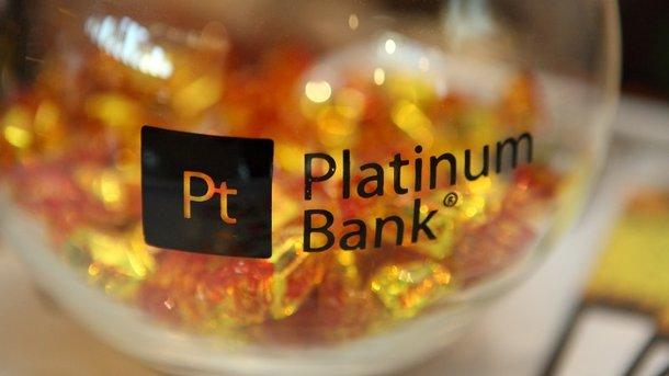 НаПлатинум Банк ненашли клиентов, его будут ликвидировать