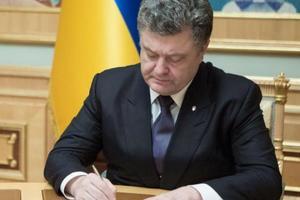 """Порошенко поручил создать веб-портал """"Украина-НАТО"""""""