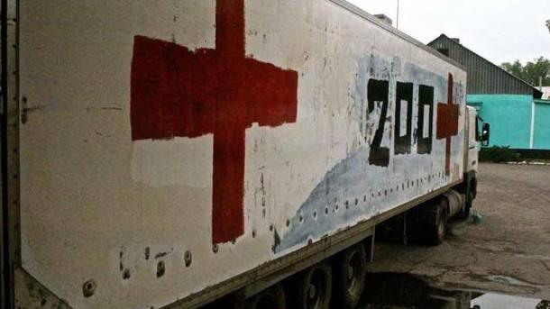 Размещен список погибших наДонбассе оккупантов