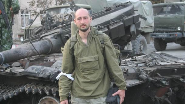 Независимый репортер Аркадий Бабченко покинул Российскую Федерацию
