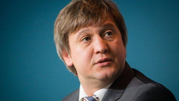 Министр финансов: Украина находится на заключительной стадии подписания меморандума сМВФ