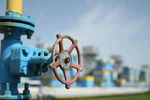 Газ для промышленности в Украине станет дешевле
