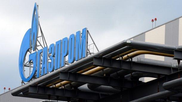 «Газпром» несмог отменить штраф в172 млрд гривень вапелляционном суде