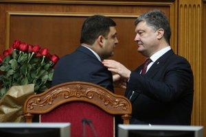 НАПК решило проверить декларации Порошенко и Гройсмана