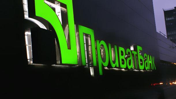 Кабмин принял решение докапитализировать «ПриватБанк» на9,8 млрд грн