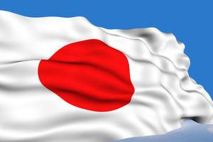 В Японии отреагировали на планы РФ разместить войска на Курилах