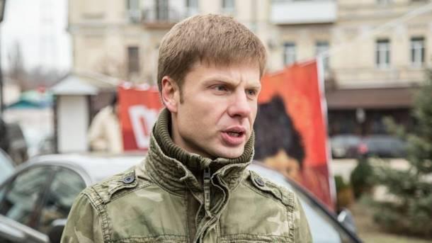 Генеральный прокурор Украины назвал цель похищения депутата Алексея Гончаренко