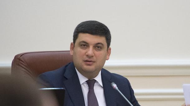 Гройсман: Самолетостроение Украины справилось симпортозамещением