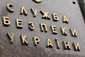 СБУ проводит обыски в Житомирском областном совете
