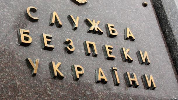 СБУ пришла собысками вЖитомирский облсовет
