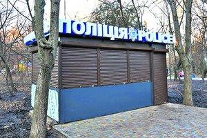 """Одесских копов посадят в """"будки"""": дежурить будут круглосуточно"""
