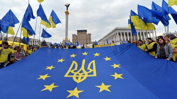 Нидерланды ратифицировали соглашение обассоциации Украина-ЕС