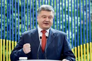 Poroshenko welcomed the decision of the Lower house of the Parliament of the Netherlands
