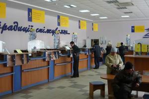 """""""Укрпочта"""" повысит тарифы на 50%"""