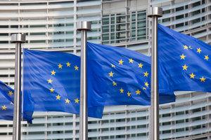 Юнкер рассказал, ожидается ли вхождение в ЕС новых стран