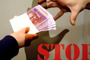Общественный совет при МВД утвердил антикоррупционную программу министерства
