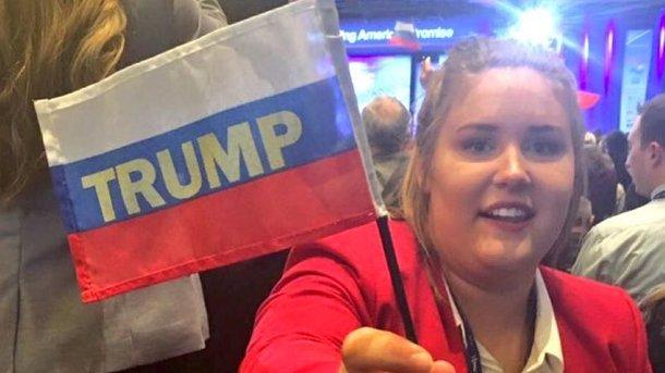 Неизвестных сроссийскими флажками выгнали сконференции сучастием Трампа