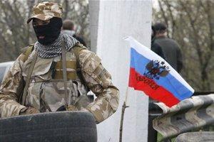 Двое боевиков в Донецкой области покончили с собой - разведка