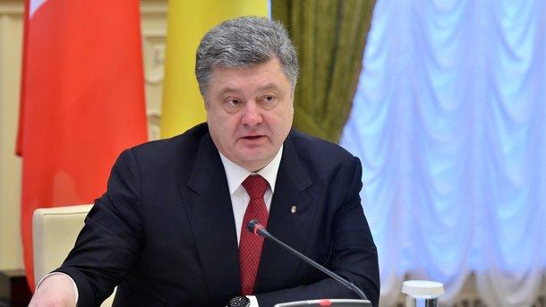 Пётр Порошенко утвердил доктрину информационной безопасности государства Украины