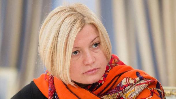 Государство Украину всеми силами подталкивают клегитимизации боевиков, однако еенебудет,— Геращенко