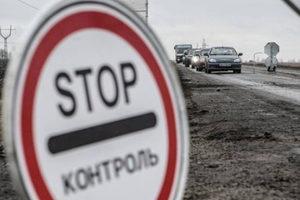 Блокада Донбасса: участники перекрыли направление Донецк-Мариуполь
