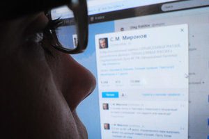 Como la doctrina de la seguridad de la información afecta a los ucranianos