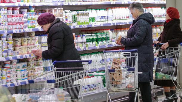 Цены на продукты на украине на сегодня 2016