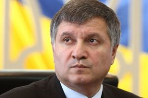 Avakov has announced the elimination of the fire inspection