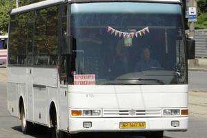 В Україні помітили дуже рідкісний автобус