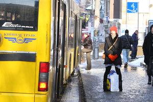 Kiev tasarımcı yarattı tam bir şema toplu taşıma araçları, sermaye