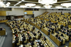Experts revealed the plans of the state Duma on support of militants in the Donbas