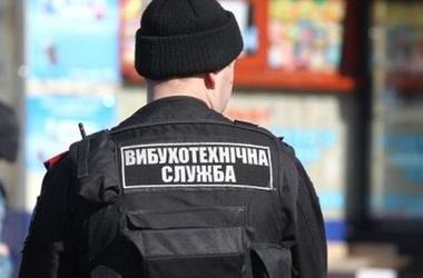 Взрыв прогремел в Чернигове