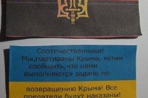 Crimea bombarded with Pro-Ukrainian leaflets with threats against traitors