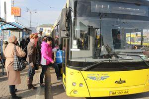 В Киеве два популярных автобуса изменят маршруты (схемы)