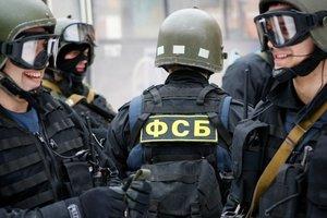 Разведка рассказала о судьбе предателей в Крыму