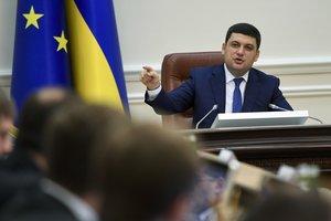 Гройсман: Я догадываюсь, кто помогает организаторам блокады Донбасса
