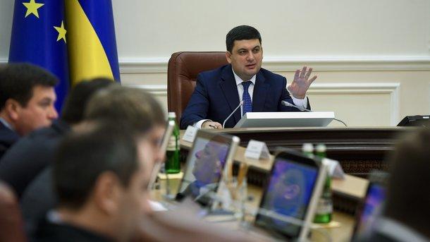 Гройсман предложил штабу блокады Донбасса увидеться струдовыми коллективами украинских учреждений