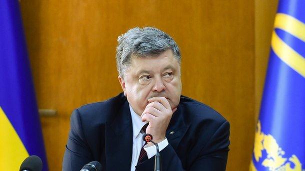 Порошенко объявил озавершении переговоров сЕК иЕП побезвизовому режиму