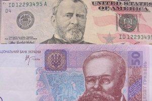Курс доллара в Украине ускорил рост