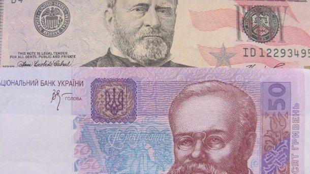 НБУ укрепил украинскую валюту— Доллар сдает позиции