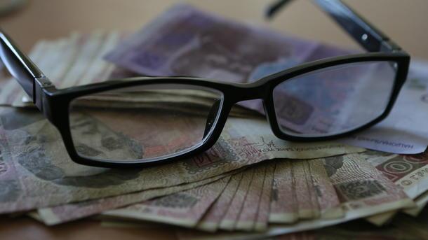 Розенко требует разобраться сосовремениванием пенсий