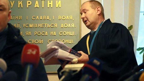 Генпрокуратура Молдовы проинформировала детали задержания украинского судьи Чауса