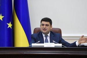 Через блокаду Донбасса в Украине хотят разыграть абхазский сценарий – премьер