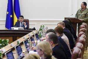 Кабмин утвердил порядок перемещения товаров на Донбассе