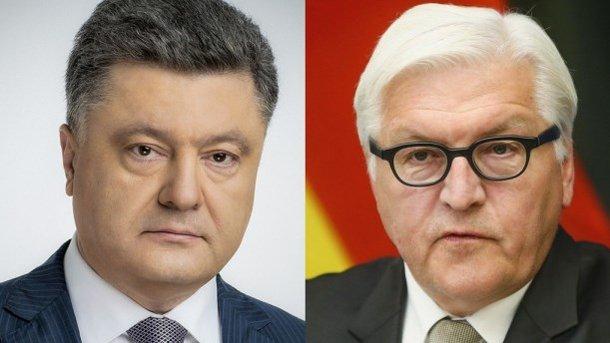 ВАП поведали, очем Порошенко общался сПутиным