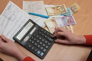 В Нацкомиссии подсчитали, как вырастут затраты украинцев на свет после поднятия тарифов