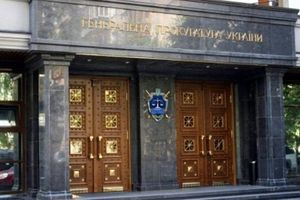 """В ГПУ рассказали, зачем пришли с обысками на """"вертолетную площадку Януковича"""""""