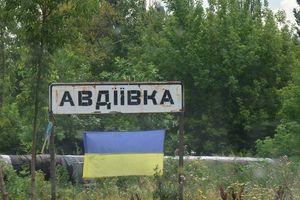 В Одессе собирают продукты и вещи для Авдеевки
