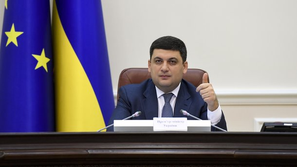 Совсем скоро руководство представит новейшую модель системы здравоохранения вУкраинском государстве