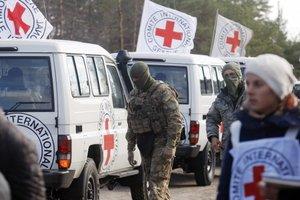 """Красный Крест предложил создать """"зоны безопасности"""" на Донбассе"""